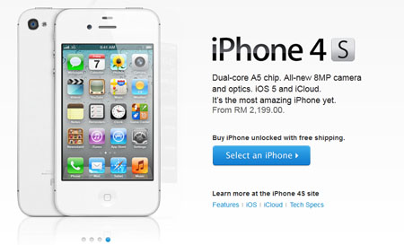 Unlocked IPhone 4S Available On Apple Store Malaysia