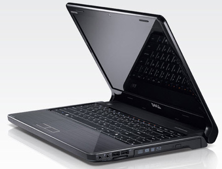 Webcam software for dell inspiron 1464